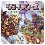 J☆Dee'Z/ニャゴニャゴジャンケンのうた CD