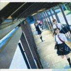欅坂46/世界には愛しかない(TYPE-B/CD+DVD) CD