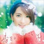 JY/恋をしていたこと(通常盤) CD
