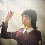 欅坂46/二人セゾン(Type-A/CD+DVD) CD