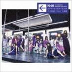 乃木坂46/生まれてから初めて見た夢(通常盤) CD