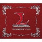 (ゲーム・ミュージック) メサイヤゲームミュージックコレクション VOL.1 〜ラングリッサーI・II・III〜 [CD]