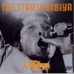 矢沢永吉/THE STAR IN HIBIYA DVD