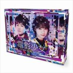 電影少女 -VIDEO GIRL AI 2018- DVD BOX [DVD]