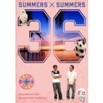 さまぁ〜ず×さまぁ〜ず vol.36(通常版) [DVD]