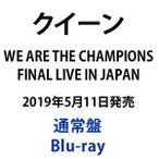 WE ARE THE CHAMPIONS FINAL LIVE IN JAPAN Blu-ray Disc SSXX-202