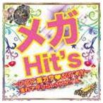 Yahoo!ぐるぐる王国 ヤフー店メガHit's〜J-POP毒カワBEST MIX〜流行アタシらしさスタイル CD