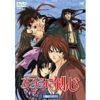 るろうに剣心 明治剣客浪漫譚 巻之二十二 DVD