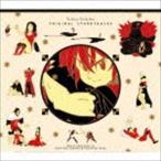 澤野弘之・和田貴史(音楽) / 七つの大罪 オリジナル・サウンドトラック 2 [CD]