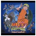 劇場版 NARUTO ナルト 大興奮!みかづき島のアニマル騒動だってばよ オリジナルサウンドトラック CD