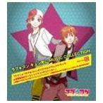 ラブ★コン キュン死に MUSIC COLLECTION CD