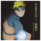 高梨康治(音楽)/NARUTO-ナルト- 疾風伝 オリジナル・サウンドトラック II CD