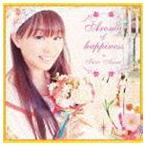 今井麻美/Aroma of happiness(通常盤) CD