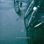 THE BOYS & GIRLS/拝啓、エンドレス様 CD