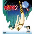 うる星やつら2 ビューティフル・ドリーマー Blu-ray