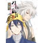 刀剣乱舞-花丸- 其の五 Blu-ray Blu-ray