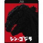 (初回仕様)シン・ゴジラ Blu-ray Blu-ray