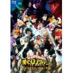 僕のヒーローアカデミア THE MOVIE ヒーローズ:ライジング Blu-ray 通常版 [Blu-ray]