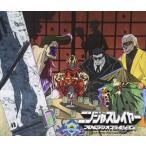森川智之/ラジオCD「ニンジャスレイヤー フロムラジオステイシヨン」Vol.1 CD