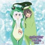 加隈亜衣 / ラジオCD「selector radio WIXOSS」Vol.5 [CD]