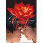 シャニダールの花 特別版 Blu-ray Blu-ray