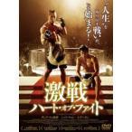 激戦 ハート・オブ・ファイト【Blu-ray】 Blu-ray