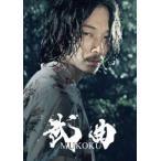 武曲 MUKOKU Blu-ray Blu-ray