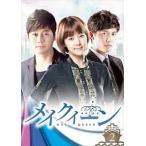 メイクイーン/MAY QUEEN DVD-BOX2 [DVD]