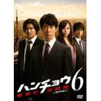 ハンチョウ〜警視庁安積班〜 シリーズ6 DVD-BOX DVD