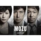 MOZU Season1 〜百舌の叫ぶ夜〜 DVD-BOX DVD