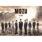 MOZU Season2 〜幻の翼〜 DVD-BOX DVD