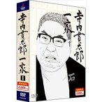 寺内貫太郎一家 期間限定スペシャルプライス DVD-BOX1 DVD