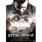 エイプリル・ソルジャーズ ナチス・北欧大侵略 DVD