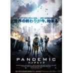 PANDEMIC パンデミック DVD