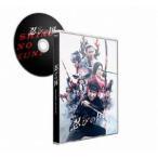 忍びの国 通常版DVD DVD