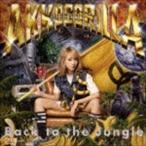 あっこゴリラ/Back to the Jungle CD
