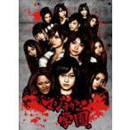 AKB48 マジすか学園 DVD-BOX [DVD]
