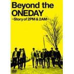 Beyond the ONEDAY 〜Story of 2PM&2AM〜 初回限定生産版(3枚組) [DVD]