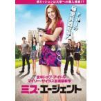 ミス・エージェント DVD