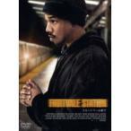 フルートベール駅で DVD