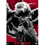 モスラ対ゴジラ DVD