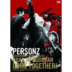 PERSONZ DREAMERS ONLY SPECIAL 2014-2015[ROAD TO BUDOKAN COME TOGETHER!] DVD