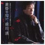 前川清 / 黄昏の匂い c/w駅舎-ターミナル-(CD+DVD) [CD]