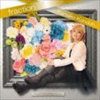 近藤佳奈子/fraction CD