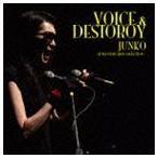 ショッピングソウルベリー JUNKO / ヴォイス&デストロイ ジュンコ・ベリー・ベスト・コレクション [CD]