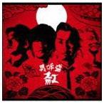 """怒髪天/男呼盛""""紅""""(紅盤) CD"""