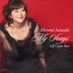 岩崎宏美/MY SONGS(期間限定生産40周年感謝盤) CD