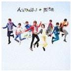 風男塾/人生わははっ!(通常盤) CD