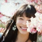 寺嶋由芙/天使のテレパシー(通常盤) CD