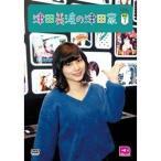 津田美波の津田家-TSUDAYA-Vol.7 [DVD]